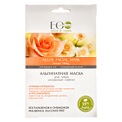 Algae facial mask Instant lifting