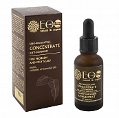 Sebo-regulating Concentrate Anti-Dandruff for Problem and Oily Scalp Italian Bergamot