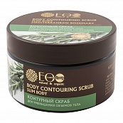 Body Contouring Scrub Reducing the body size