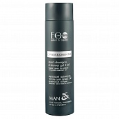 Man's Shampoo & Shower Gel 2 in 1 CYPRESS & CREEN TEA