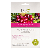 Algae facial mask Anti Age